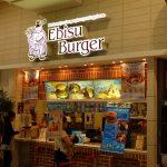 ららぽーと甲子園の「エビスバーガー」でハンバーガーを堪能