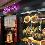 大阪・梅田ドーチカの「Daru(ダル)食堂」は肉々しくてボリューミー!
