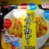 【防災週間】防災食サタケ「マジックライス ドライカレー」食べてみました+実食の意義
