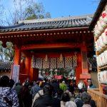 西宮神社の「十日えびす」に初詣(2016)