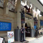 海洋堂ファンにおすすめ!滋賀・長浜の「海洋堂フィギュアミュージアム黒壁 龍遊館」に行ってきました