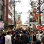 大阪・少彦名神社の「神農祭」に行ってきました(2016)