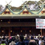 西宮神社の「えべっさん」に初詣(2017)