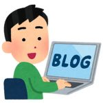 ブログ初心者におすすめなのはどっち?WordPressと無料ブログを比較する