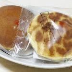 梅田阪神限定・たねやの「とらやき」を食べる