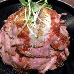 ローストビーフ丼 in 肉屋のビストロ TAJIMAYAヨドバシ梅田店