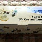 レジン硬化用にUVクリスタルランプを購入。使い方・使用感など